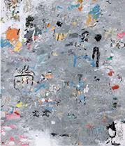 Blink Group Fine Art Gallery