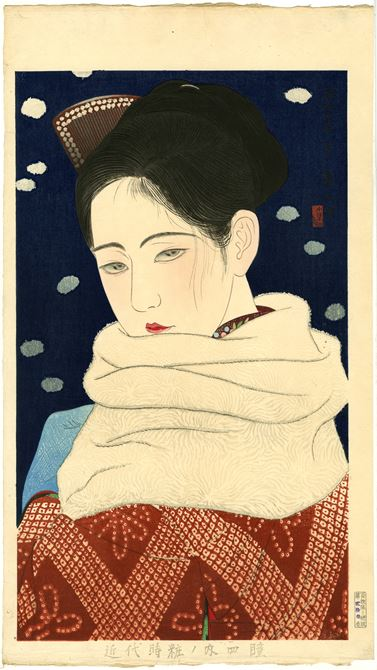 'Pupils of the eyes', Hitomi.