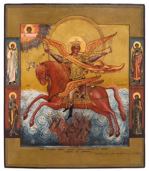 Archangel Michael the Archistrategos