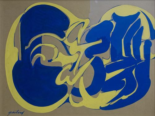 Composition bleu et jaune